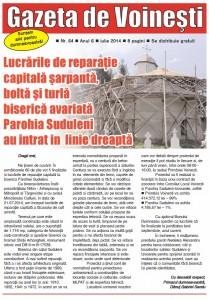 Gazeta 64