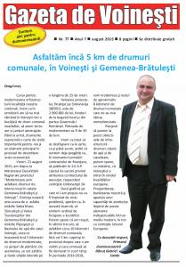 Gazeta 77