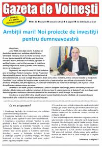 Gazeta 82